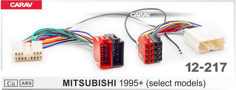 CARAV 12-217